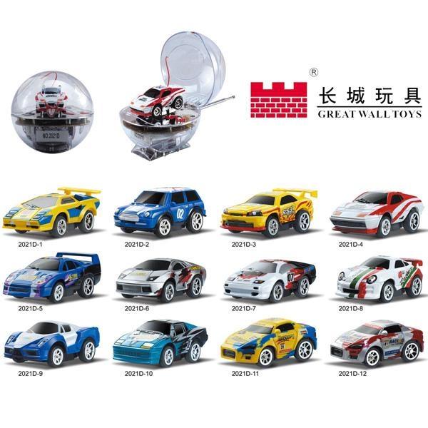 2021   mini car