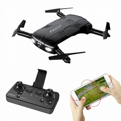FQ05 WIFI Selfie Real Time Transmission Foldable Quadcopter Drone