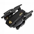 VISUO XS809W Foldable RC Quadcopter RTF WiFi  Camera Drone 3