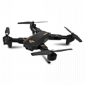 VISUO XS809W Foldable RC Quadcopter RTF WiFi  Camera Drone