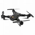 VISUO XS809W Foldable RC Quadcopter RTF WiFi  Camera Drone 7