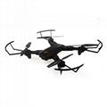 VISUO XS809W Foldable RC Quadcopter RTF WiFi  Camera Drone 9