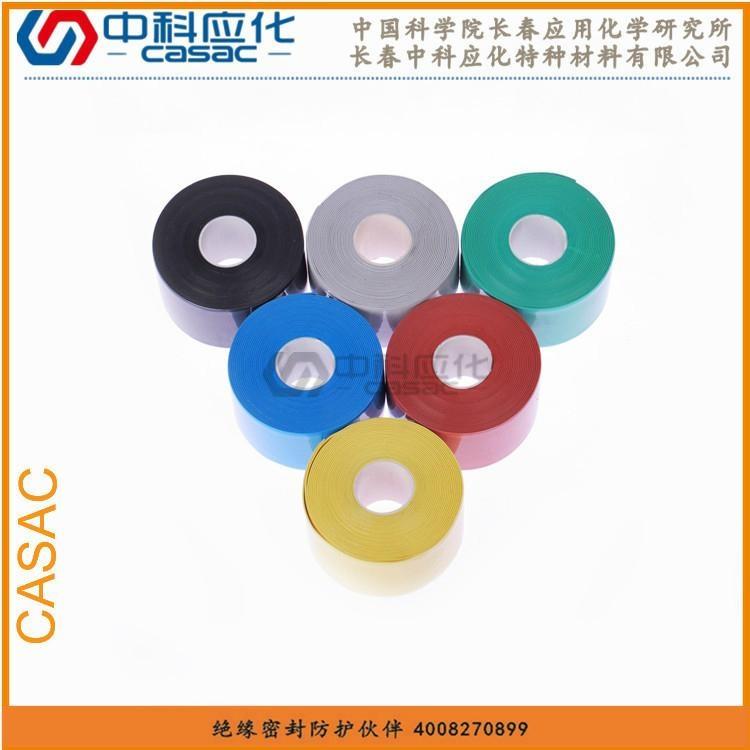 辐照交联型硅橡胶自熔带 1
