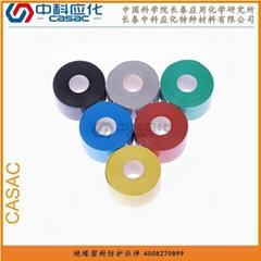 辐照交联型硅橡胶自熔带