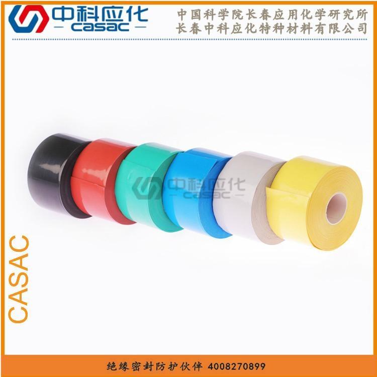 辐照交联型硅橡胶自熔带 2