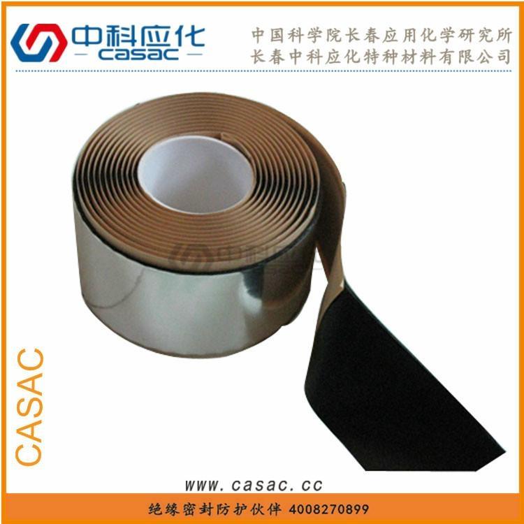 铝箔绝缘密封复合防水胶带 1