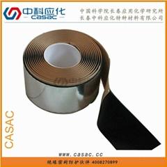 铝箔绝缘密封复合防水胶带