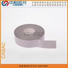 輻照交聯自融性陶瓷化硅膠帶