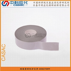 辐照交联自融性陶瓷化硅胶带