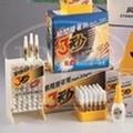 TY-5AN 3 SECONDS ® Super Glue