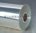 防静电保护膜 1