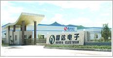 仙居县国达塑胶电子厂