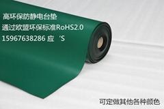 高环保防静电台垫RoHS2.0
