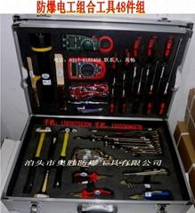防爆组合工具28件套
