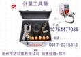 防爆計量工具箱 1