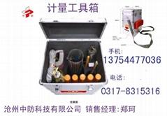 防爆計量工具箱