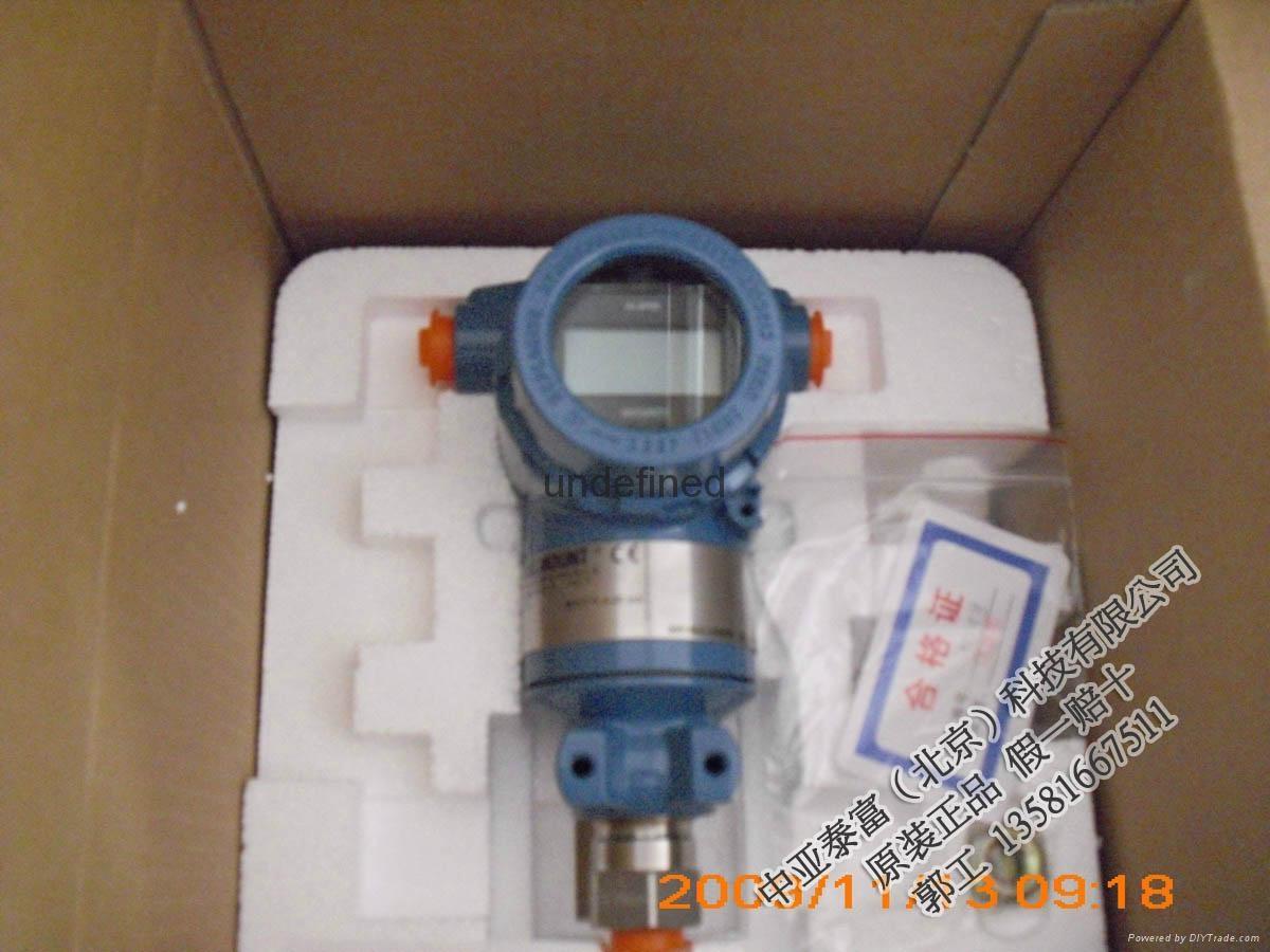羅斯蒙特3051GP壓力變送器 1