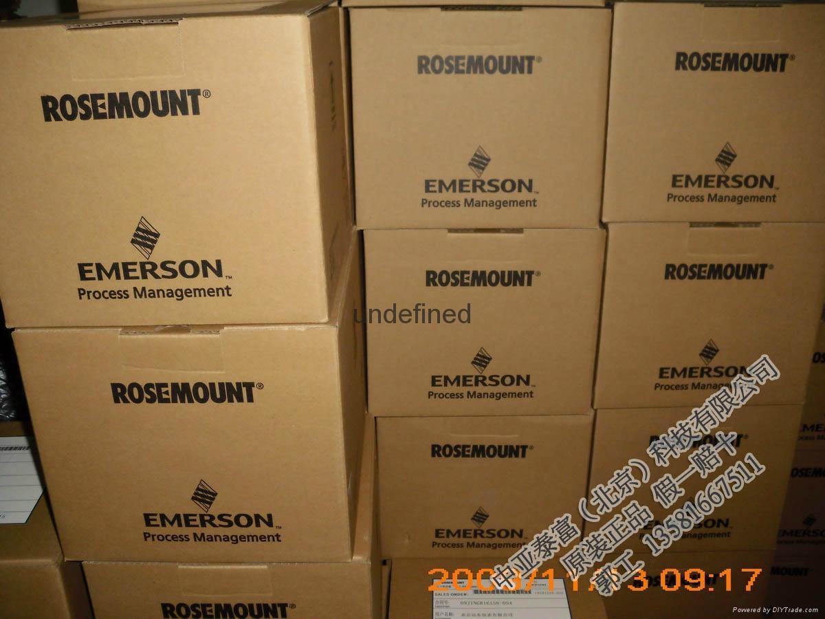 羅斯蒙特3051GP壓力變送器 4