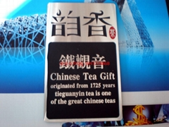 Tea box signs, nameplates, nameplate and trademark