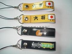 PVC  Mobile phone strap