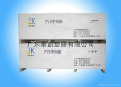 Laminated glass PVB film