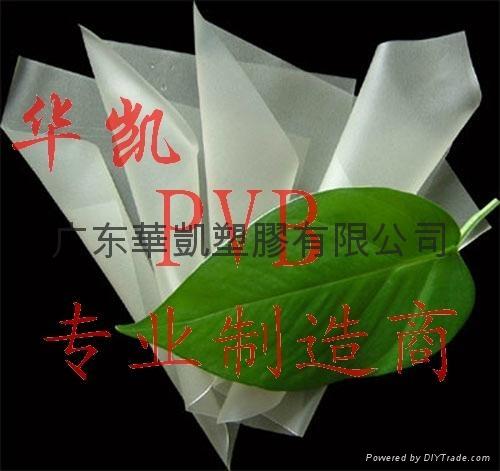 Laminated glass PVB film 2