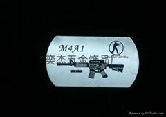 广州身份牌