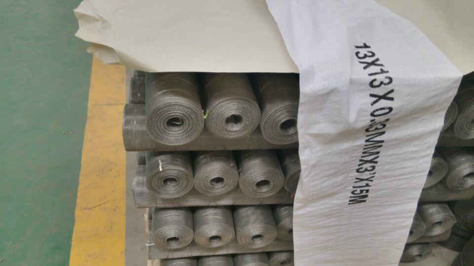 stainlesss steel wire mesh  3