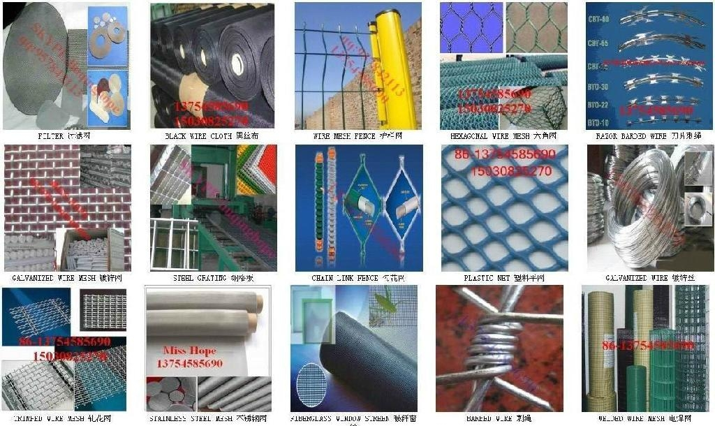 galvanized square wire mesh 2
