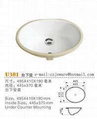 Under Counter Basin,bathroom sink,ceramic sink