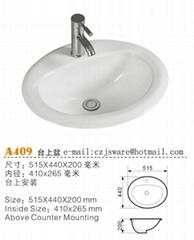Above Counter Basin,bathroom sink