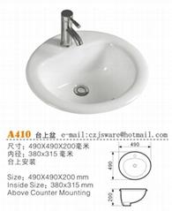 Bathroom sink A410