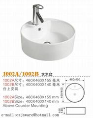 ceramic wash basin suppleirs 1002