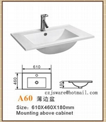 Vanity top basin supplier A60