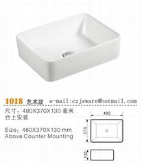 bathroom basin 1018