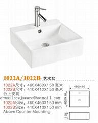 Ceramic art basin 1022A