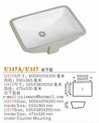 under counter basin,ceramic sink,wash basin