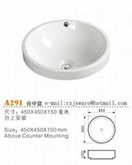 Ceramic counter basin manufacturers