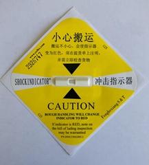 防震标签-SHOCKWATCH