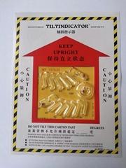 專業生產供應防傾斜標籤/TILTWATCH