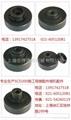 天津祥和減速機蝸輪蝸杆 3