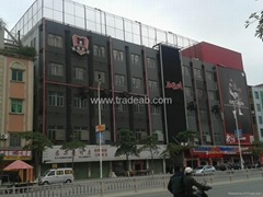 FUJIAN HUIFEI LEATHER PRODUCTS COMPANY