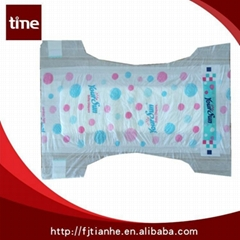 sanitary napkins,baby diapers,adult diapers