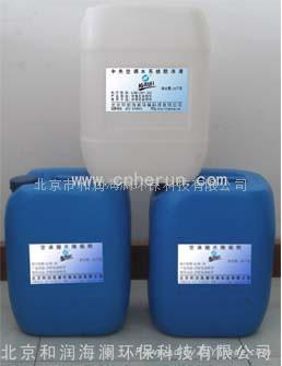 太阳能水系统防冻液 1