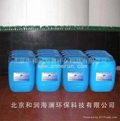 镀锌设备安全清洗剂