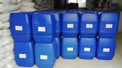 电炉循环冷却水铜管安全除垢剂