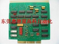 環球插件機電路板卡反饋卡