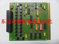 環球插件機電路板卡排線卡MIT 16