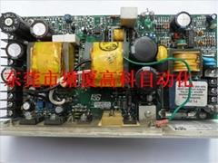 環球插件機電路板卡開關電源