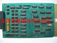 環球插件機電路板排線卡II/O3